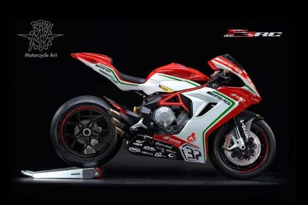 pin 2015 mv agusta - photo #14