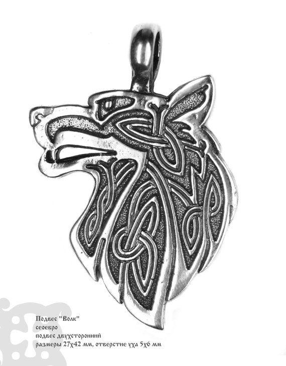 viking wolf pendant fenrir vikings jewelry celtic. Black Bedroom Furniture Sets. Home Design Ideas