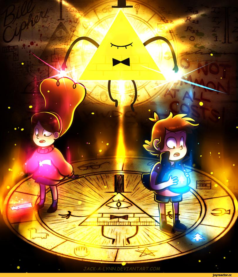 Manipulated | Bill | Dipper & Mabel | Gravity Falls