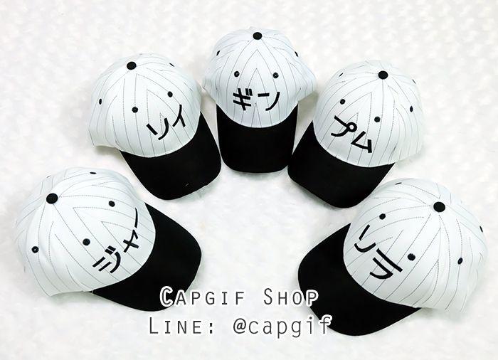 #หมวกเบสบอลปักชื่อ #หมวกปักชื่อภาษาญี่ปุ่น #หมวกปักตัวอักษร #หมวกปักชื่อราคาถูก #หมวกแก