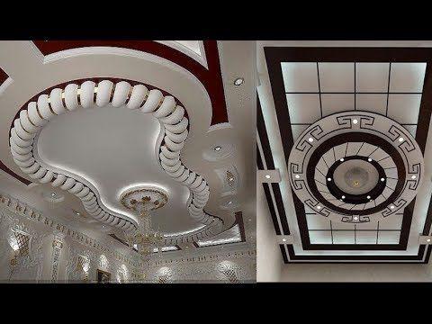 Beautiful False Ceiling Designs 2019   False ceiling ...