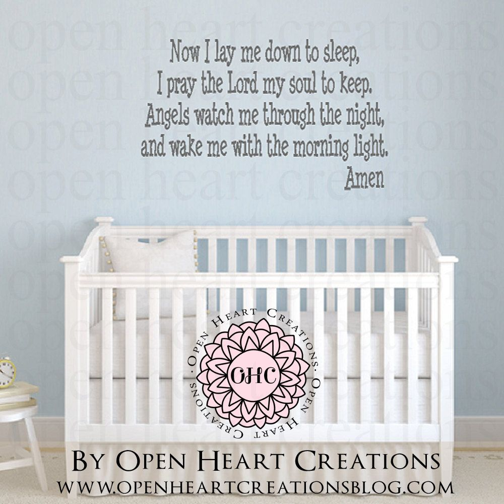 Now i lay me down to sleep wall decal - Now I Lay Me Down To Sleep Wall Decal Bedtime Prayer Vinyl Saying For Baby