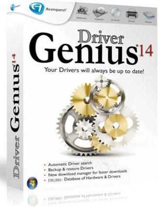 driver genius 16 serial key