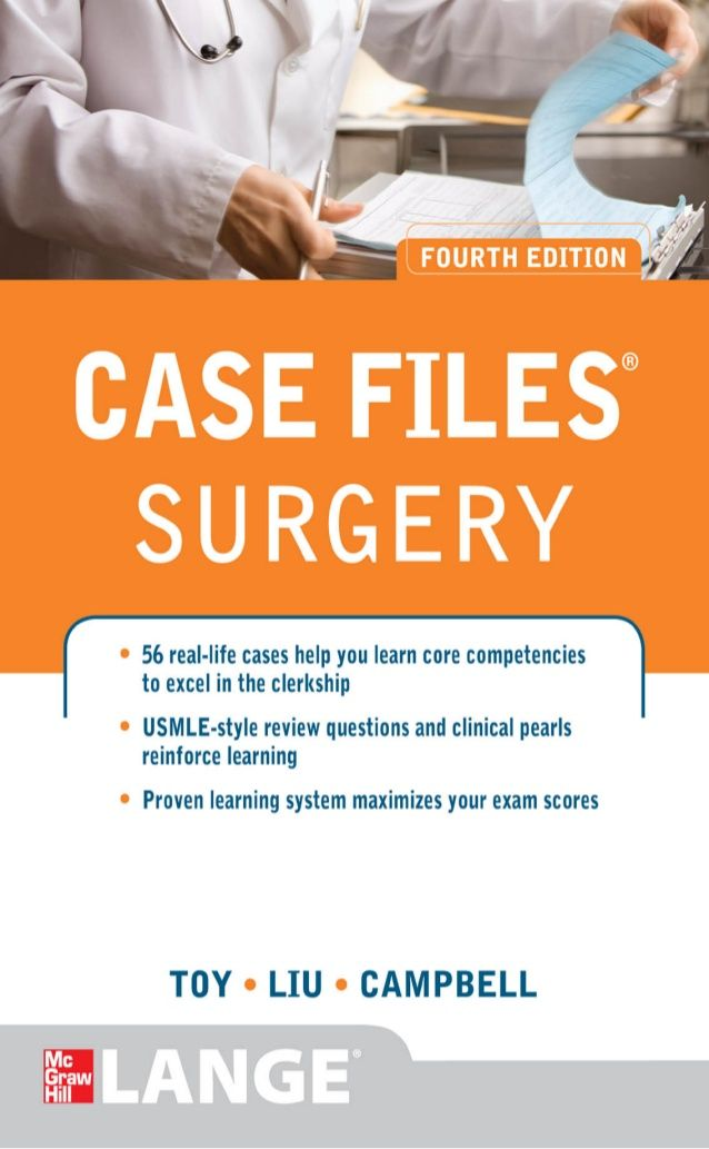 Files 4th pdf surgery case edition