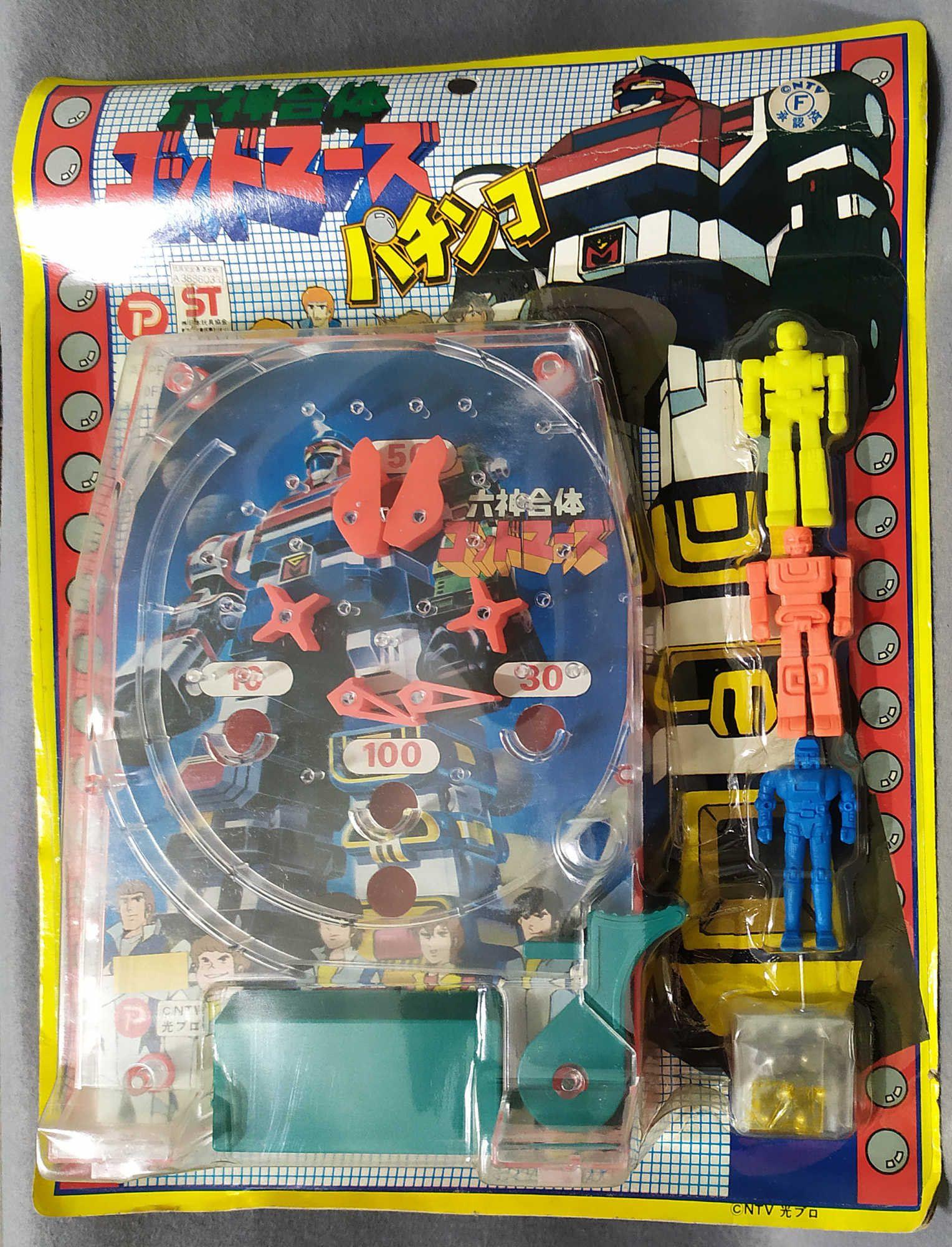 Godmarz Godmars Vintage Handheld Pachinko Game (Green