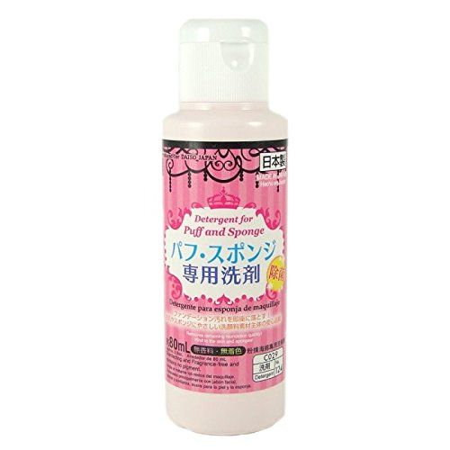 Daiso Detergent Cleaning For Markup Puff And Sponge 80ml Read More Reviews Of The Product By Visiting The Link O Daiso Makeup Brush Cleaner Clean Cosmetics