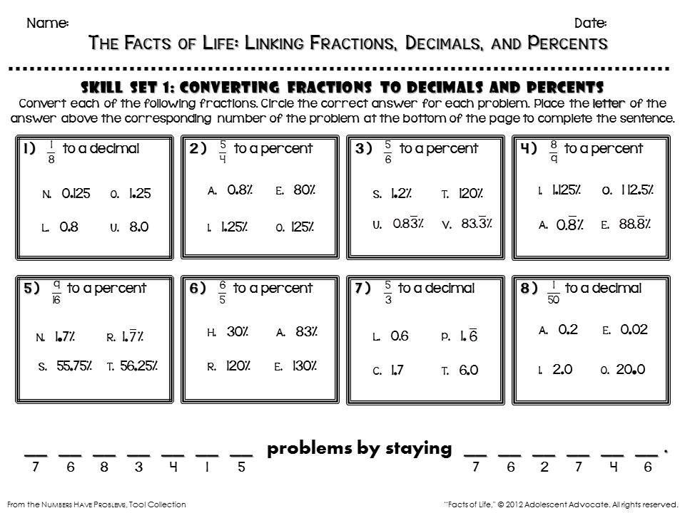 Fun math worksheet (sample) - There are fun activities like this