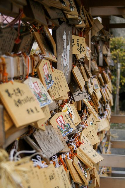 Wishes and ambitions by Takoyaki_King on Flickr.