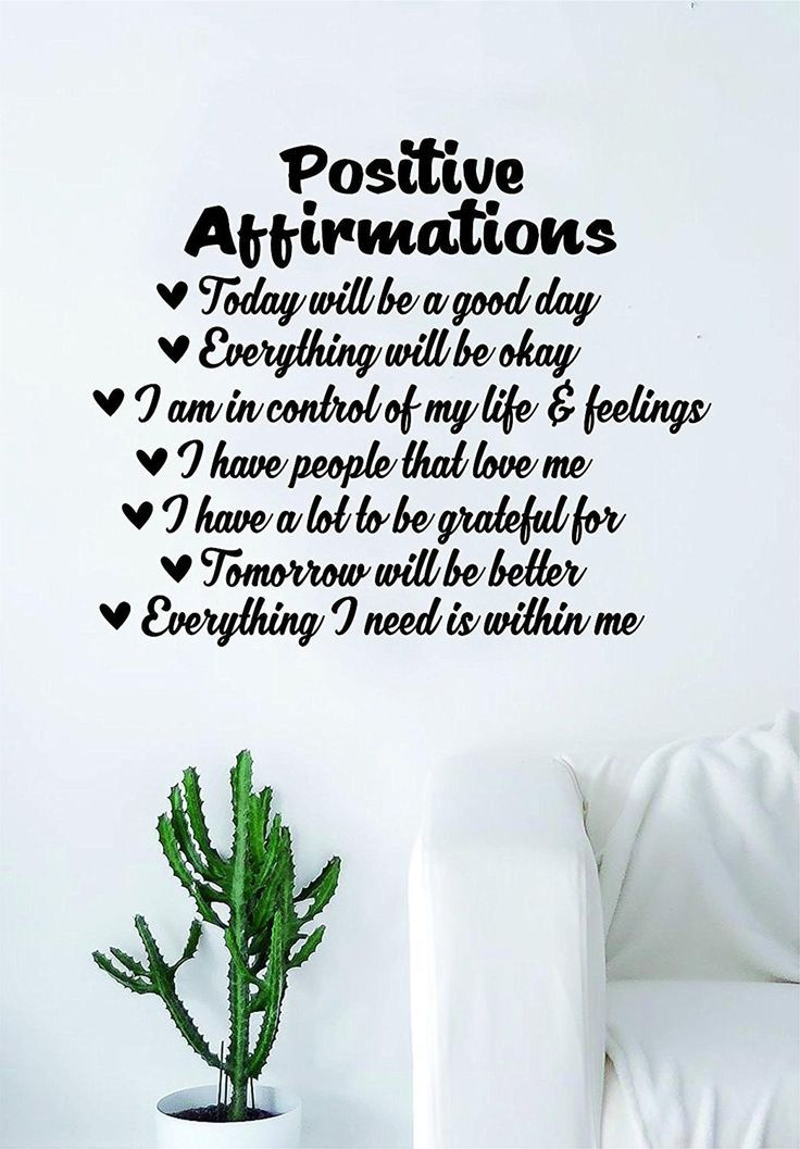 Positive Affirmations Quote Wall Decal Sticker Bedroom Living Room Art Vinyl Beautiful Inspirational