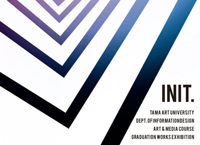 Tama Art University Information Design Exhibition
