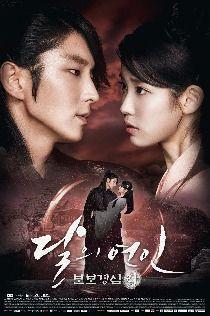 Sobat Drama Romantic Doctor : sobat, drama, romantic, doctor, KOREA, DRAMAKU, Korean, Drama,, Drama, Korea,