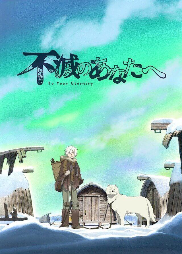 Manga Fumetsu no Anata e Dapatkan Adaptasi Anime di 2020