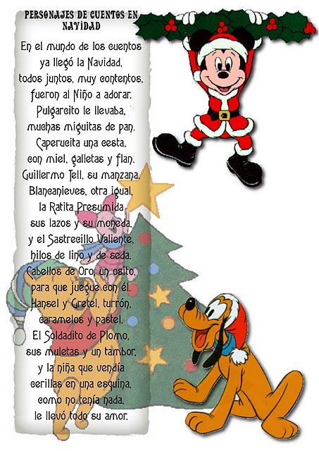 poema de navidad de personajes de disney para nios