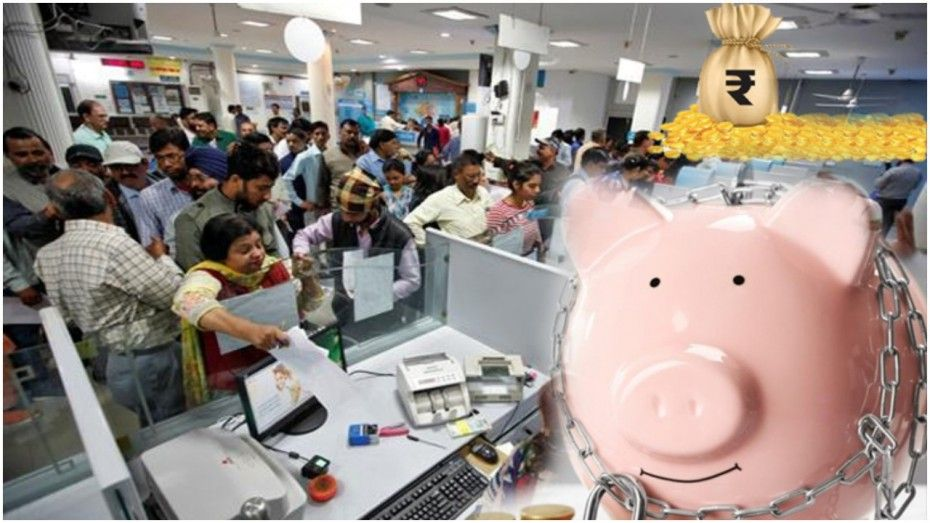 Indian Overseas Bank And Bank Of Maharashtra Made Home Auto And Personal Loans Cheaper Good News For Indian Oversea In 2020 Personal Loans Bombay Stock Exchange Loan