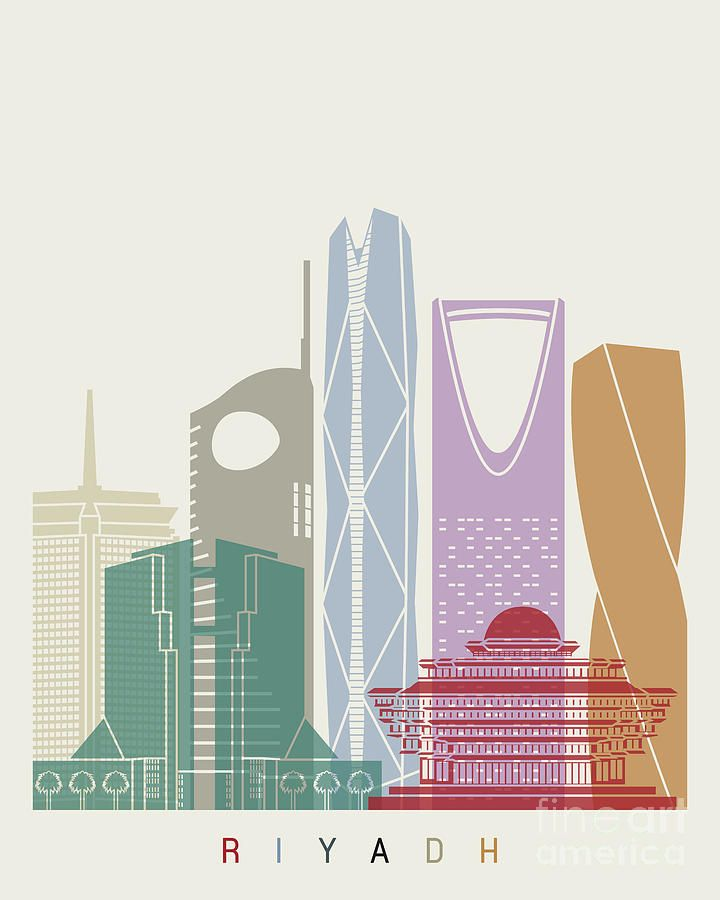 Riyadh V2 Skyline Poster Painting By Pablo Romero National Day Saudi City Skyline Art Building Illustration