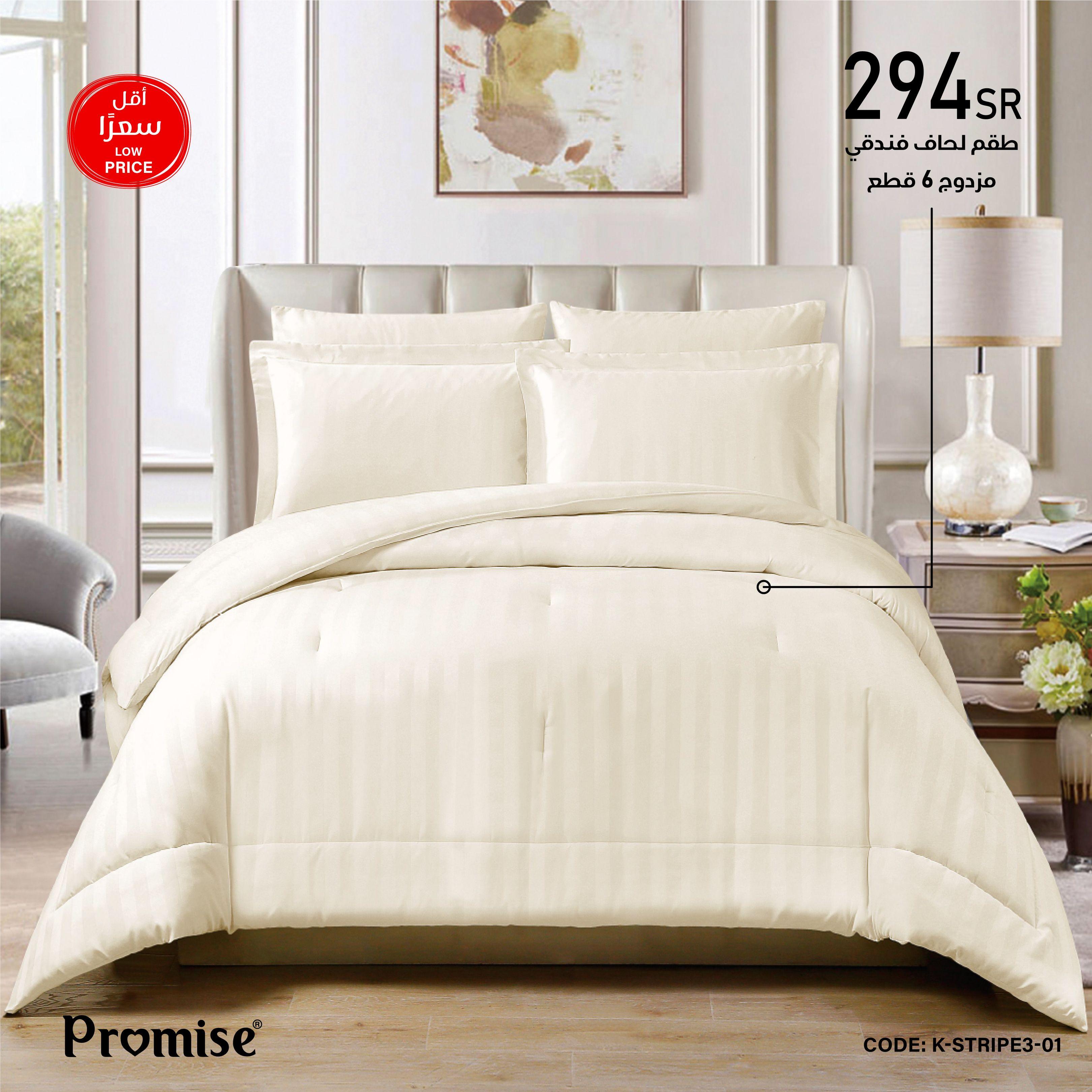 مفرش فندقي ناعم يعطي غرفتك فخامة ويمنحك الراحة والعمق في النوم Home Decor Furniture Home