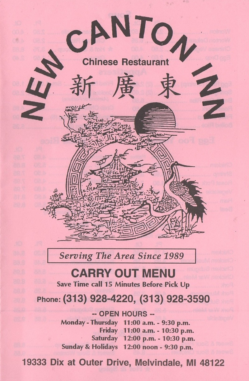 New Canton Inn Chinese Restaurant home in 2020 Chinese