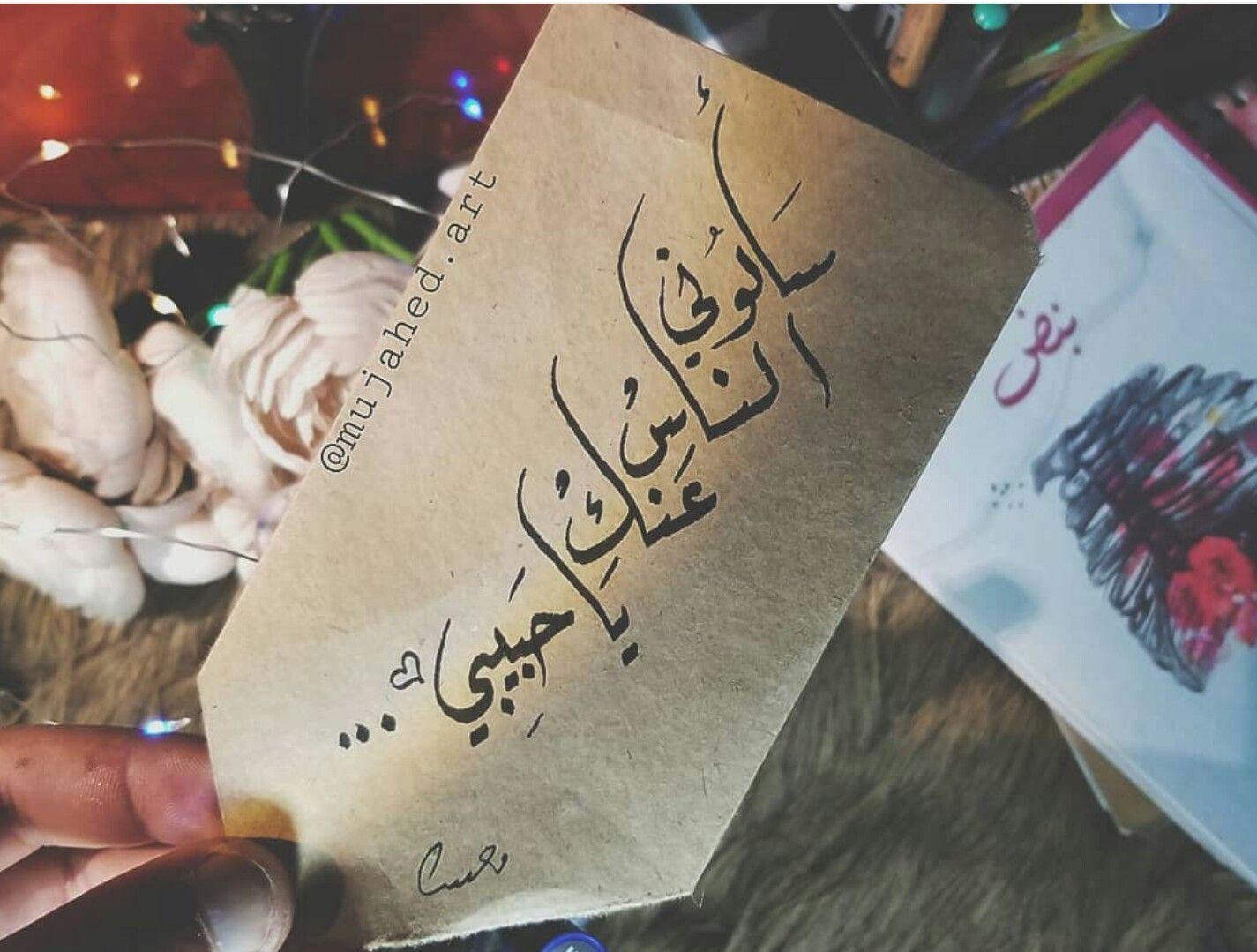 كملو Arabic Quotes Book Cover Quotes