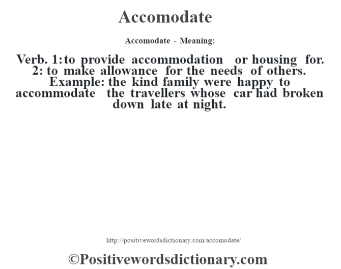 Accommodating style definition dictionary