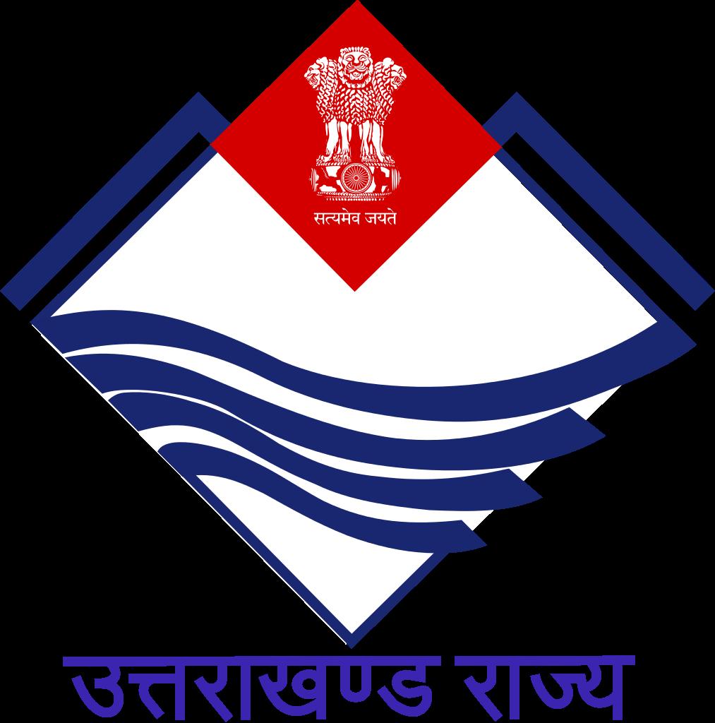 Pin by JobsHub on Results | Recruitment | Admit Card ... New Job Form In Uttarakhand on new job letter sample, new job memo, new job template, new job flyer,