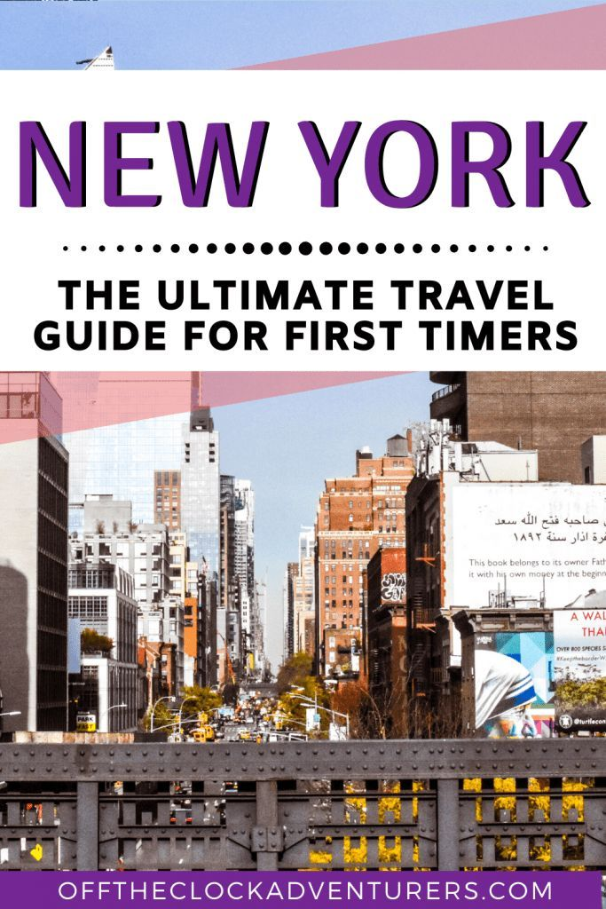 Planning your first trip to New York City? We have created the best, most complete travel guide to New York for first timers. Our New York travel guide includes which neighborhood to stay in New York, when to go, how to get around and what to expect. We also include lots of tips to save money in New York. Planning your first vacation to New York can't be easier with our travel guide.   #newyorktravelguide #travelguide  #newyorkcity #newyorktravel #nyc #manhattan #travel #newyork