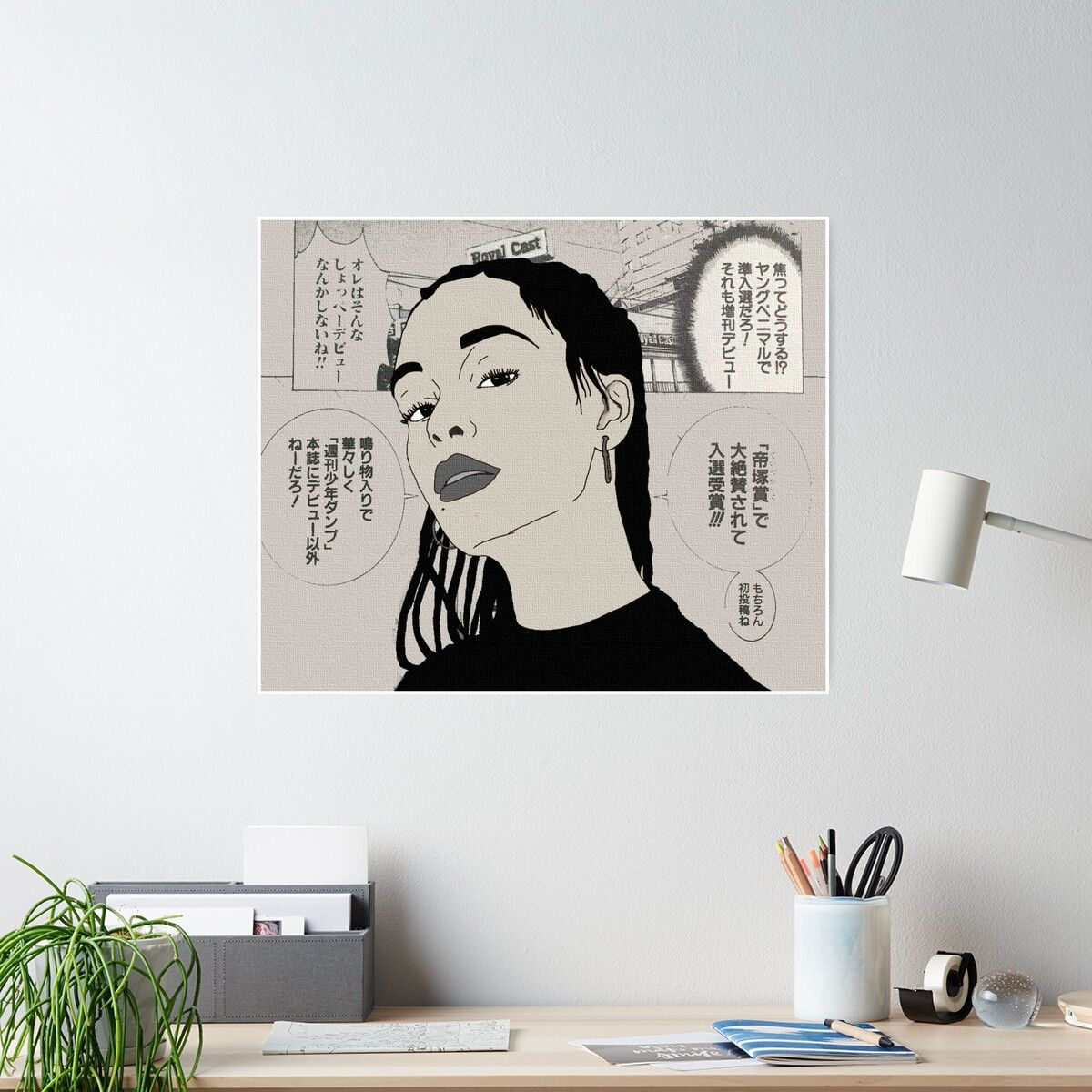 'Jorja Smith illustration' Poster by Goroudesign