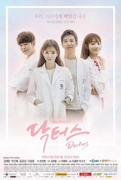 Download Drama Korea Doctors Subtitle Indonesia Download Drama Korea