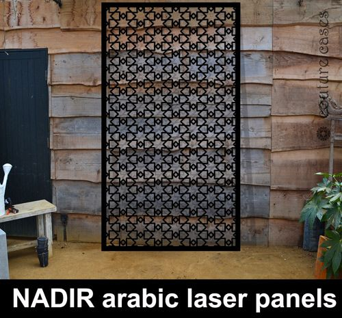 Ornate Moroccan And Arabic Laser Cut Designs For The Home Architectural Interiors Custom Made Islamic Screens In Geometric