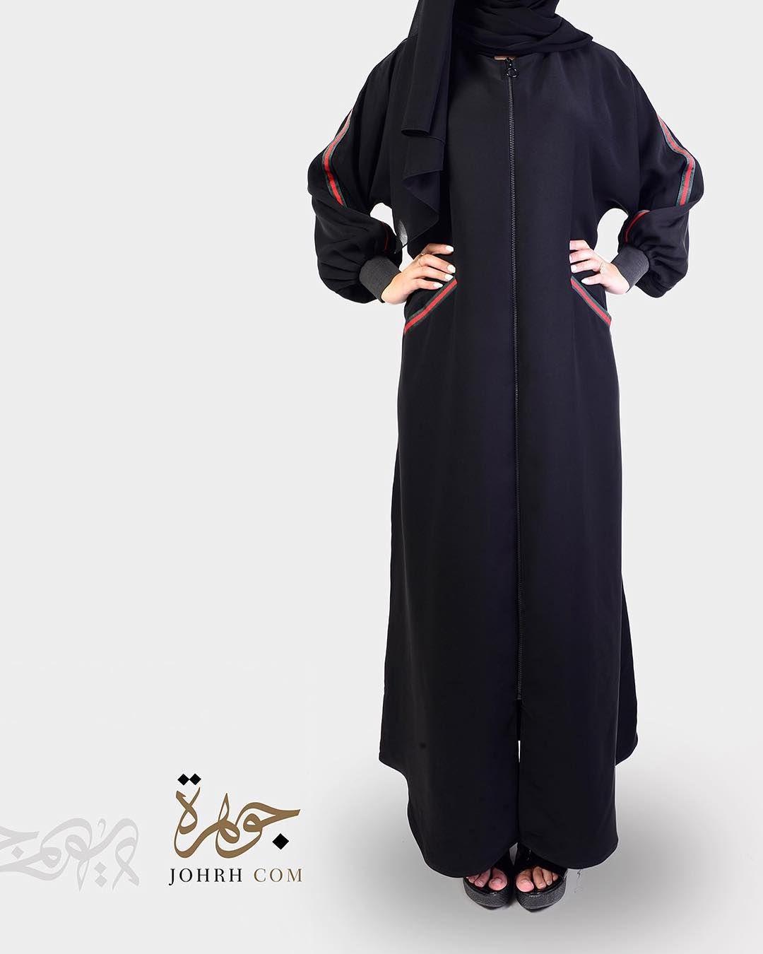 السعر 195 قوتشي جيوب كوني عصرية مع هذه العباية الكاجوال المفعمة بالشباب والحيوية مع سحاب عريض من الامام والشرائ African Fashion Dresses Fashion African Fashion