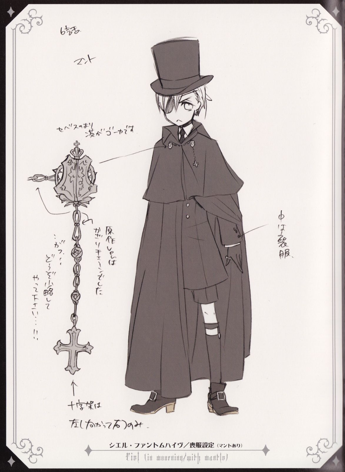 """Ciel Phantomhive Caped Coat """"Detective"""" Outift Cosplay"""