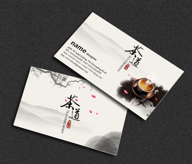 Tea Culture And Catering Business Card Psd Templates Free Download
