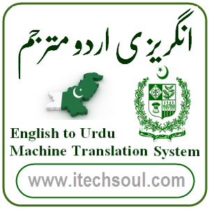 Useful English to Urdu Machine Translation System On Your