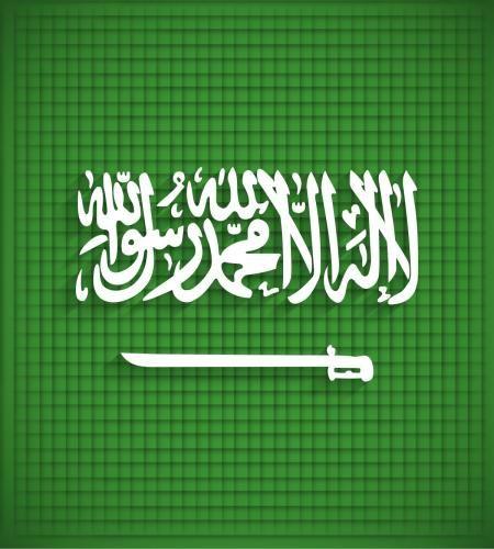 نتيجة بحث الصور عن شعار السعودية Arabian Art Saudi Arabia Flag Islamic Love Quotes
