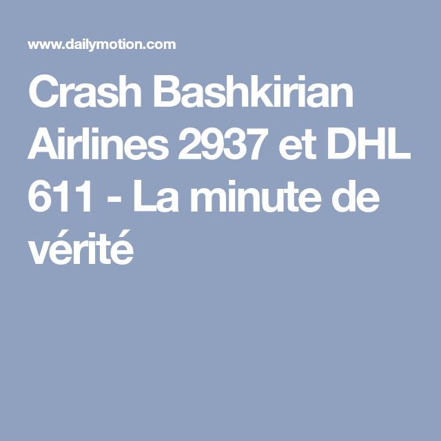 Crash Bashkirian Airlines 2937 et DHL 611 La minute de