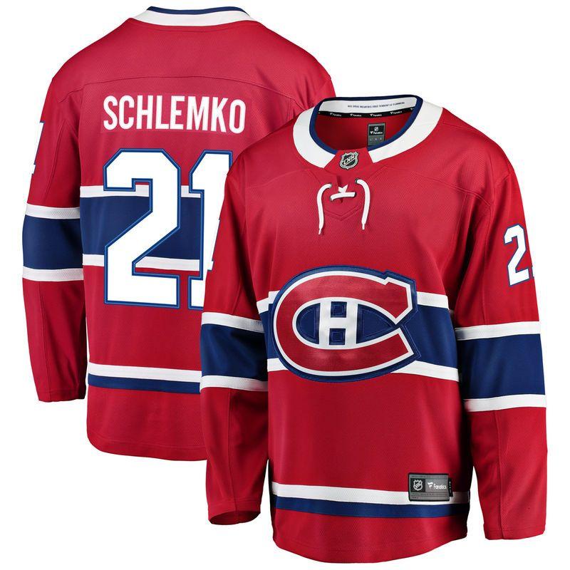 5ebb505b4 David Schlemko Montreal Canadiens Fanatics Branded Breakaway Replica Jersey  – Red