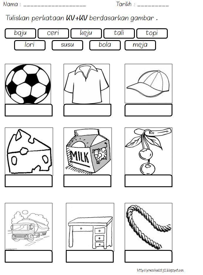 Worksheet Membaca Suku Kata Kindergarten Penelusuran Google Preschool Worksheets Kindergarten Worksheets Alphabet Worksheets Preschool