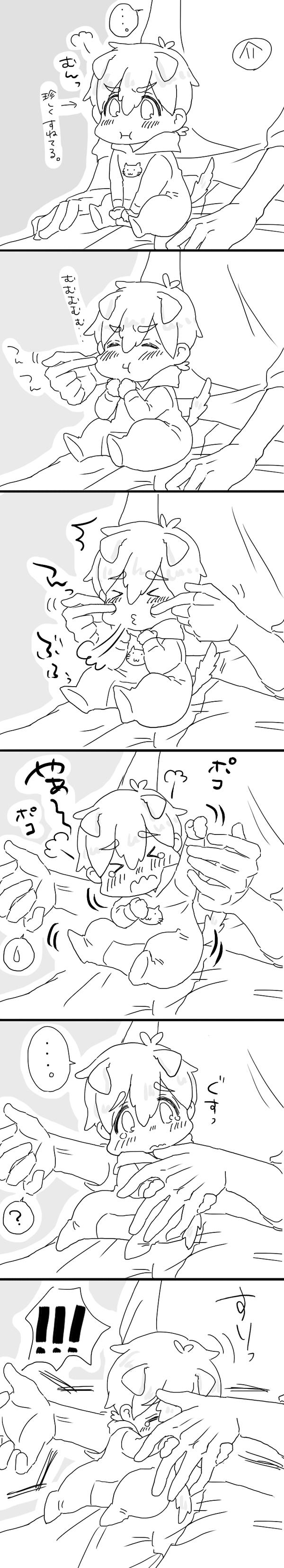 Makoto and Sousuke // Free!