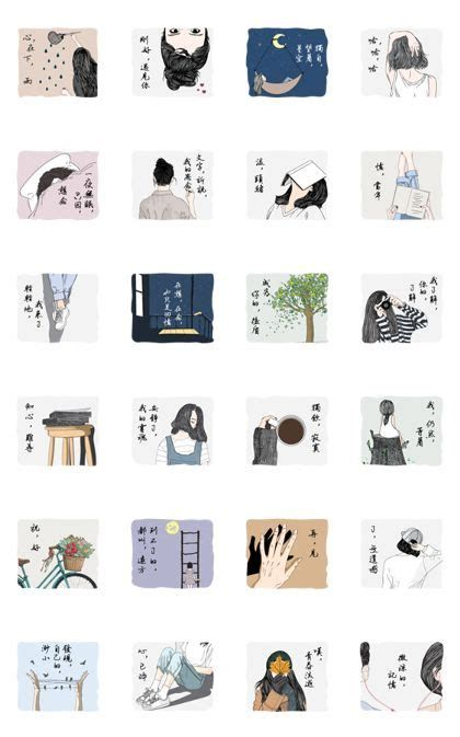 Live Like A Hipster Music Stickers Line Sticker - | Seni