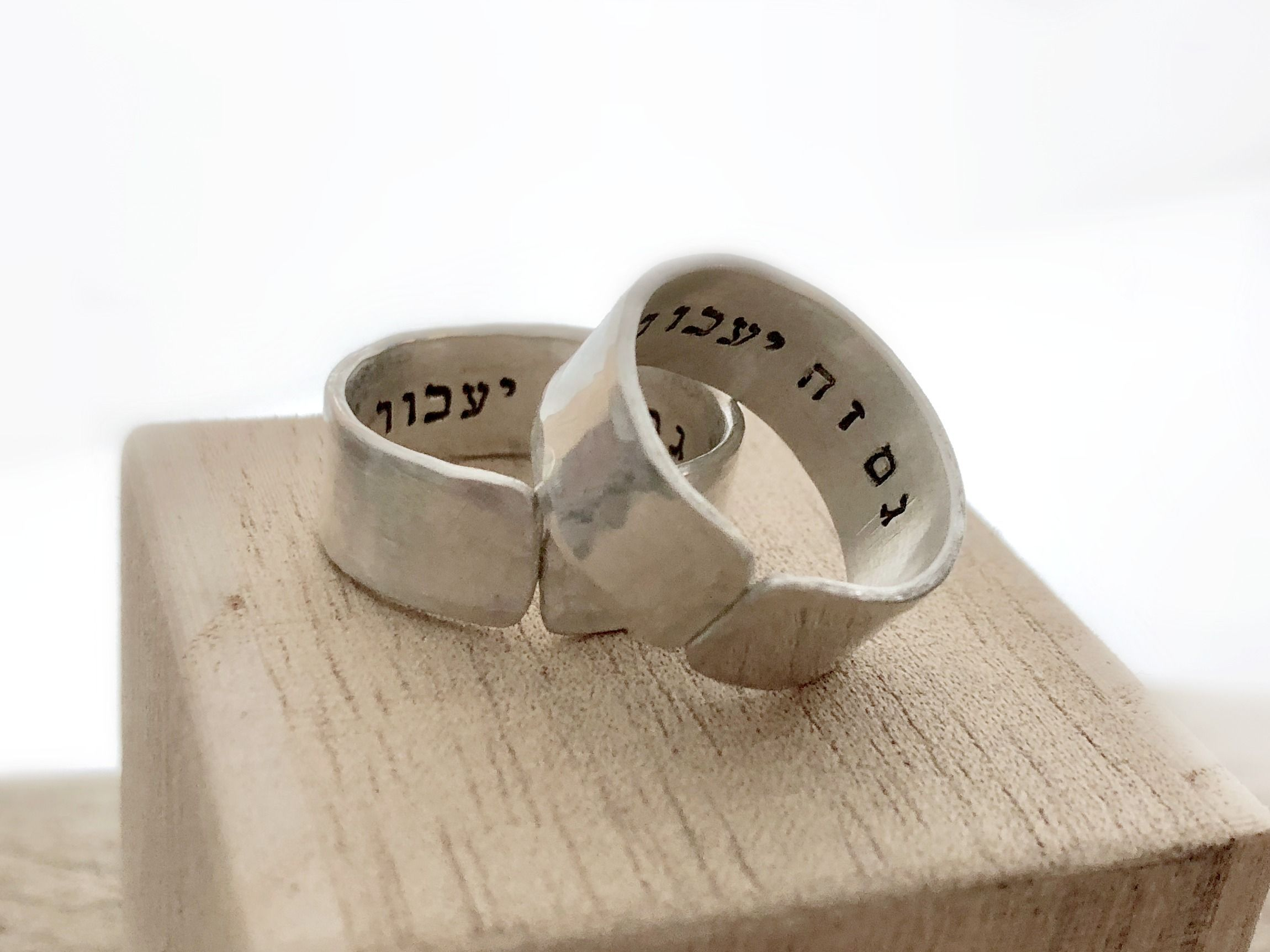 This Too Shall Pass Hebrew Ring Sterling Silver Judaica