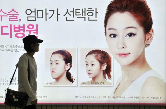 أكثر عمليات التجميل طلب ا في كوريا الجنوبية هي تعديل شكل الوجه لي صبح كشكل القلب هذه العمل Korean Plastic Surgery South Korean Plastic Surgery Plastic Surgery