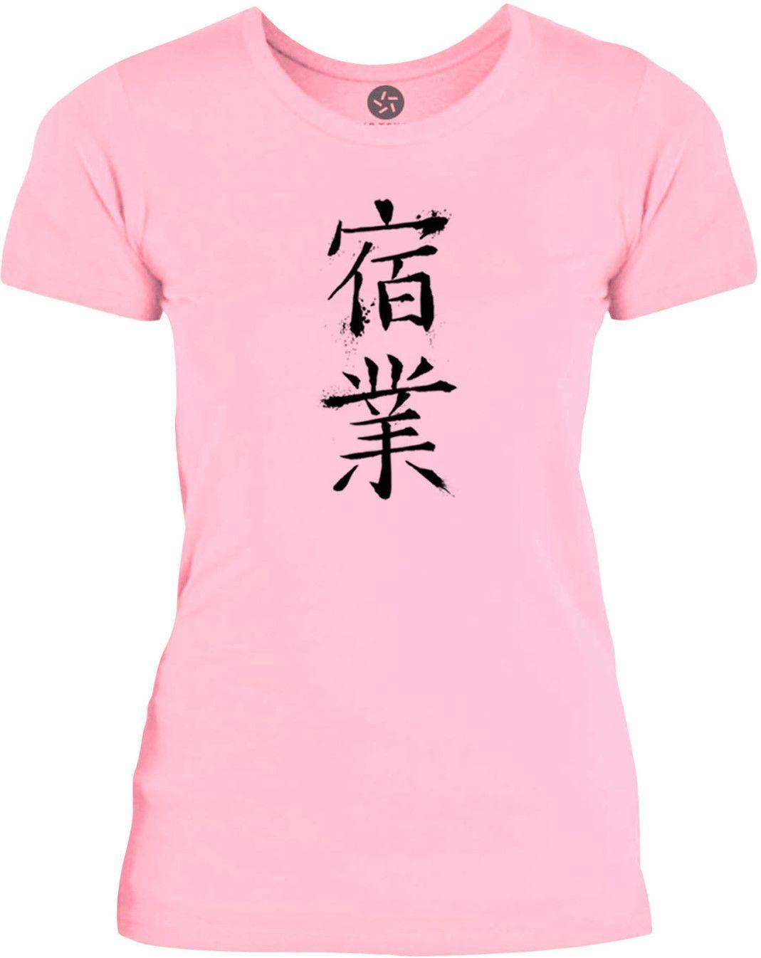 Big Texas Karma Chinese Symbol Black Womens Fine Jersey T Shirt
