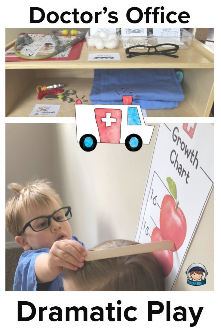 Doctors Office Dramatic Play Center / Hospital Pretend Play Printables