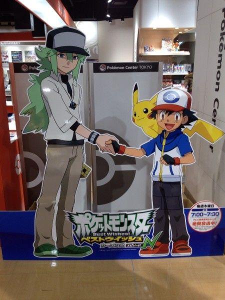 Ash Pikachu N Pokemon Ad At