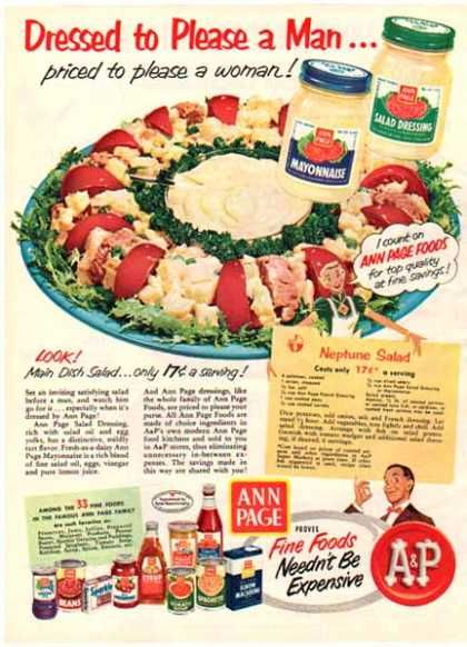 Retro Recipes 1950S   Coffee – Ann Page Products – Neptune Salad ...