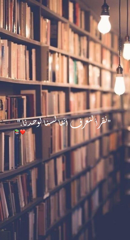 القراءة Makes You Beautiful Beautiful Light Box