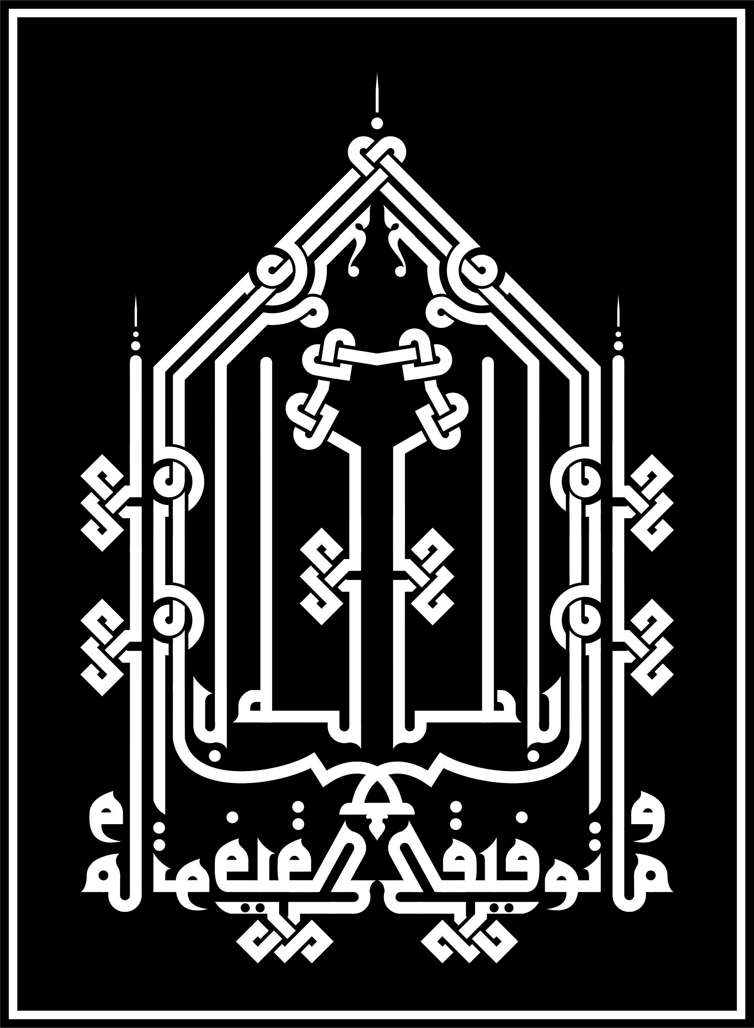 Abdul Gaffar Khokar adlı kullanıcının art panosundaki Pin