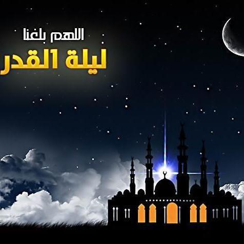 الشهوه في نهار رمضان