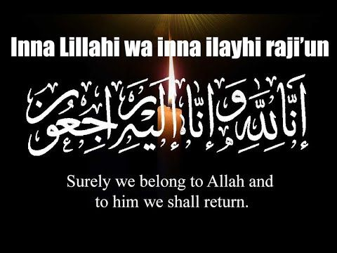 What Is The Dua To Recite When Someone Died In Islam Learn The Dua For The Deceased That In 2021 Condolence Messages Funeral Quotes Inna Lillahi Wa Inna Ilayhi Rajiun