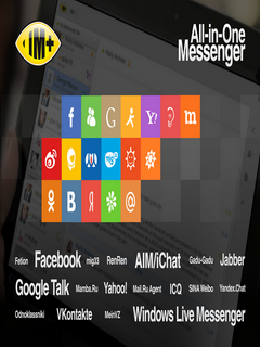 Download free IM Plus For Android Phones V6.5.9 free