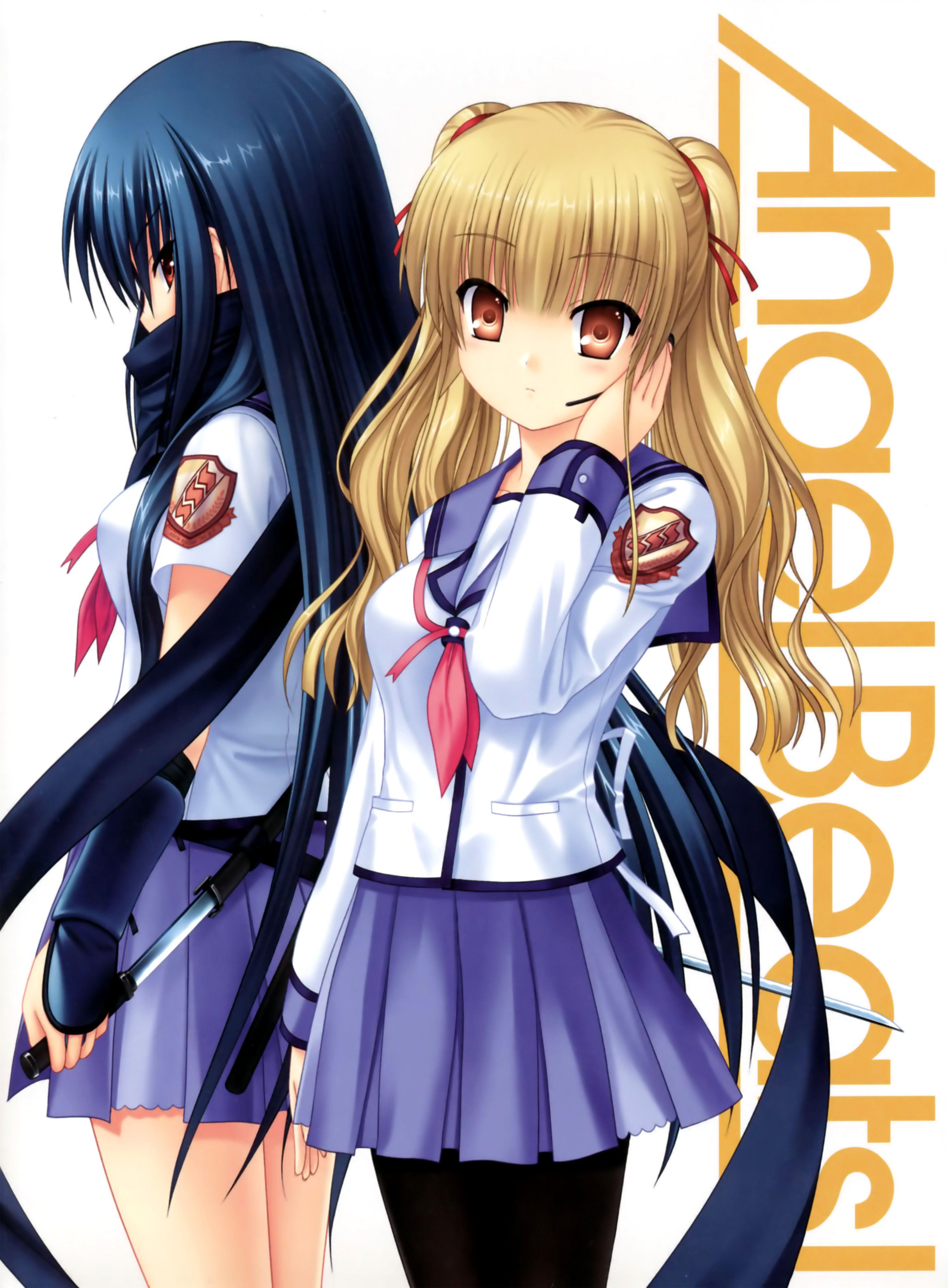 Shiina and Yusa imagens) Anime, Imagem de anime, Doki